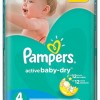 Scutece Pampers Giant Mic Nr 4 7-14Kg (set 76)